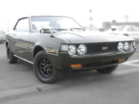 1974 TA22 JDM RHD Celica GTV 2TG Vintage For Sale Japan