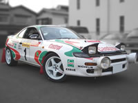 FOR SALE 1991 Toyota Celica GT-FOUR RC model WRC rally style modified car