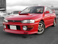 Imrezza WRX For Sale Export Canada Import From Japan | 1993/3 Subaru WRX GC8 For Sale