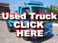 Japanese Used Truck Import from Japan Export | Isuzu Hino Mitsubishi Toyota Dump Cargo Tipper 2ton 3ton 4ton Truck For sale from japan