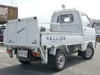 Daihatsu Hijet Mini truck 4x4 with Tail lift For Sale | MONKY'S INC JAPAN