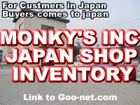 MONKY'S INC JAPAN USED CARS SHOP REGISTERED JU-MEMBER | JAPAN USED CAR DEALERS ASSOCIATION APPROVED MEMBER SHOP