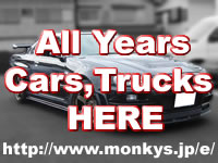 MONKY'S Japanese Modified Used Cars Sale JDM Skyline GT-R Export|Auction agent Japan Used Trucks
